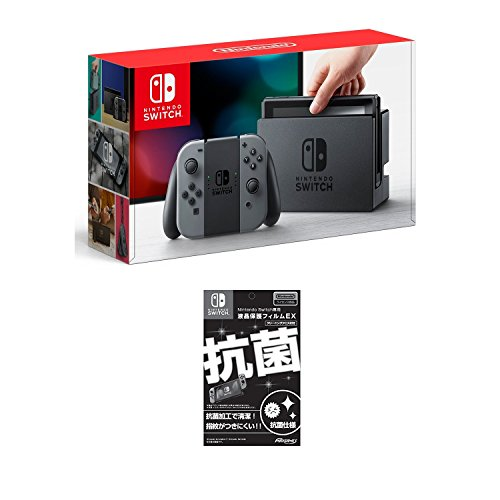 [プライムデー限定] Nintendo Switch Joy-Con (L) / (R) グレー (Amazon.co.jp限定フィルム付) (7月22日以降出荷予定) [マリオカート8 デラックス|オンラインコード版に使える500円クーポン配信]