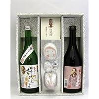 【可杯(べくはい)セット】土佐の地酒・米焼酎【龍馬からの伝言】各720ml飲み比べセット