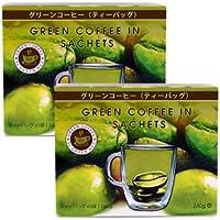 グリーンコーヒー(ティーバッグ)4g x 60袋【2個セット】