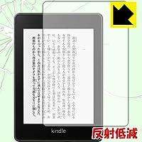 特殊素材で衝撃を吸収 衝撃吸収[反射低減]保護フィルム Kindle Paperwhite (第10世代・2018年11月発売モデル) 日本製