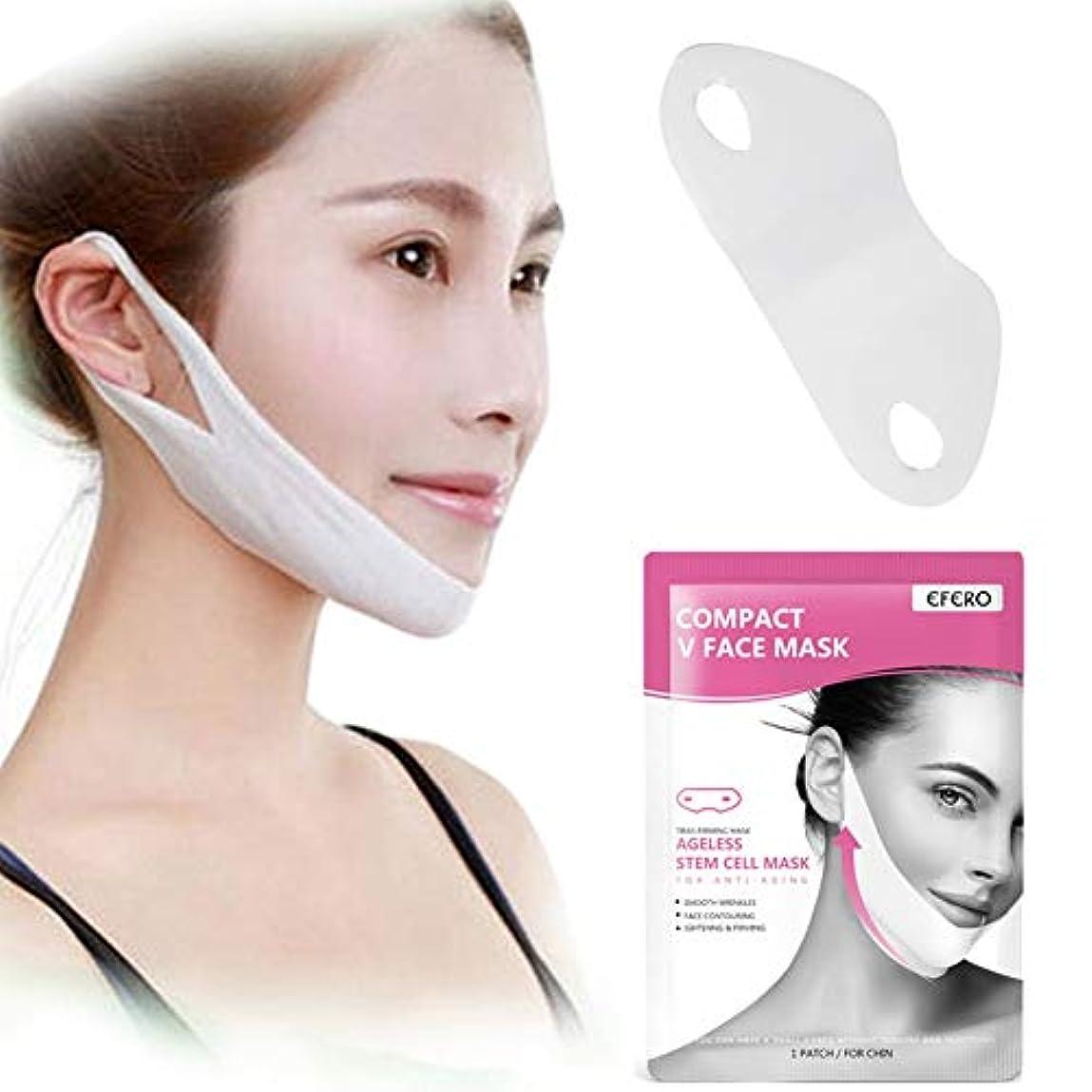 ミュートきらめく表現TerGOOSE マスク フェイスマスク リフティング リフトアップ フェイスシート 顔パック ひっぱり 睡眠マスク 浮腫解消 小顔効果 顎ライン Vリフティング(H02)