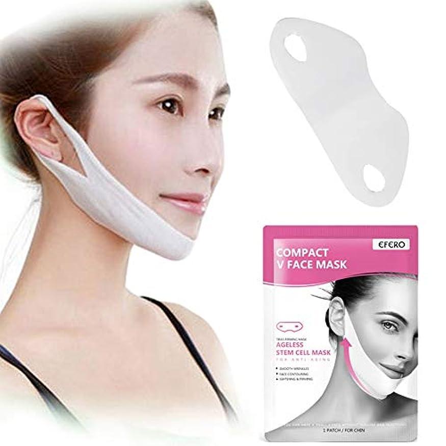 うぬぼれたコスチューム性的TerGOOSE マスク フェイスマスク リフティング リフトアップ フェイスシート 顔パック ひっぱり 睡眠マスク 浮腫解消 小顔効果 顎ライン Vリフティング(H02)