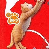 猫キャッチ! 【3.茶トラ】(単品)