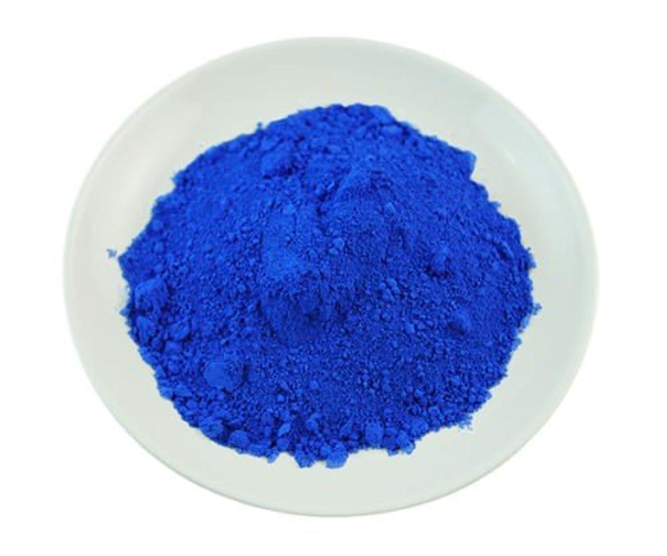 ソビエトマウント入場Ultramarine Blue Pigment Oxide Mineral Powder 25g