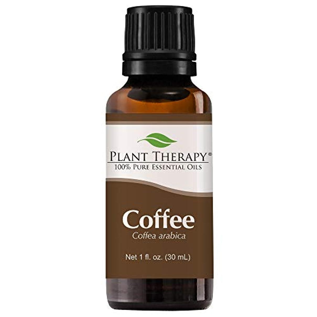 繁雑艦隊逆さまにCoffee Essential Oil. 30 ml (1 oz). 100% Pure, Undiluted, Therapeutic Grade. by Plant Therapy Essential Oils