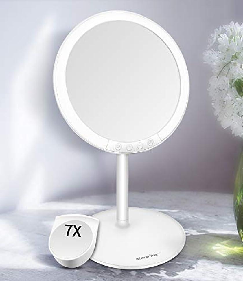 時計回り輪郭気がついてMotpilot 化粧鏡 卓上ミラー 鏡 化粧ミラー 女優ミラー LEDミラー スタンドミラー USB充電式 寒暖色調節可能 明るさ7段階調節可能 7倍拡大鏡付き 120°回転 ホワイト