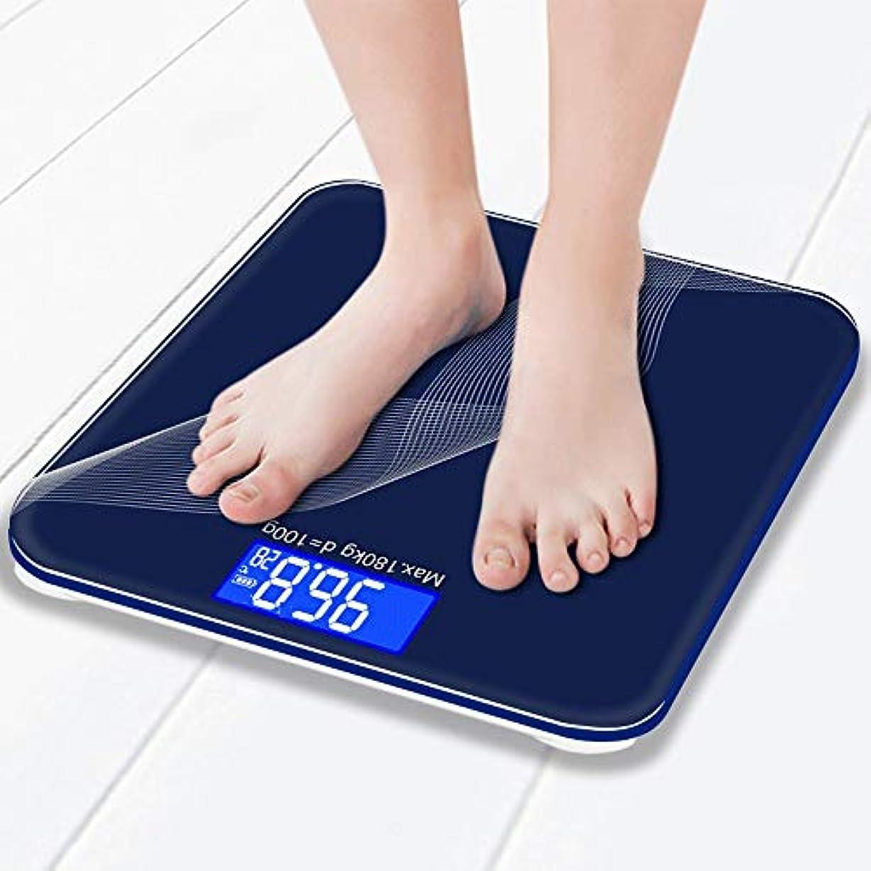 実行可能買い手カメラUSB充電式電子体重計ホームヘルス正確な人間体重計減量体重計 Miyabitors