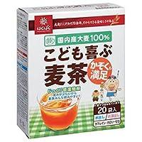 はくばく こども喜ぶ麦茶 160g(20袋)×12個入×(2ケース)