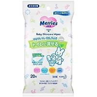 【花王】メリーズ トイレに流せるするりんキレイおしりふき おでかけ用 20枚 ×5個セット
