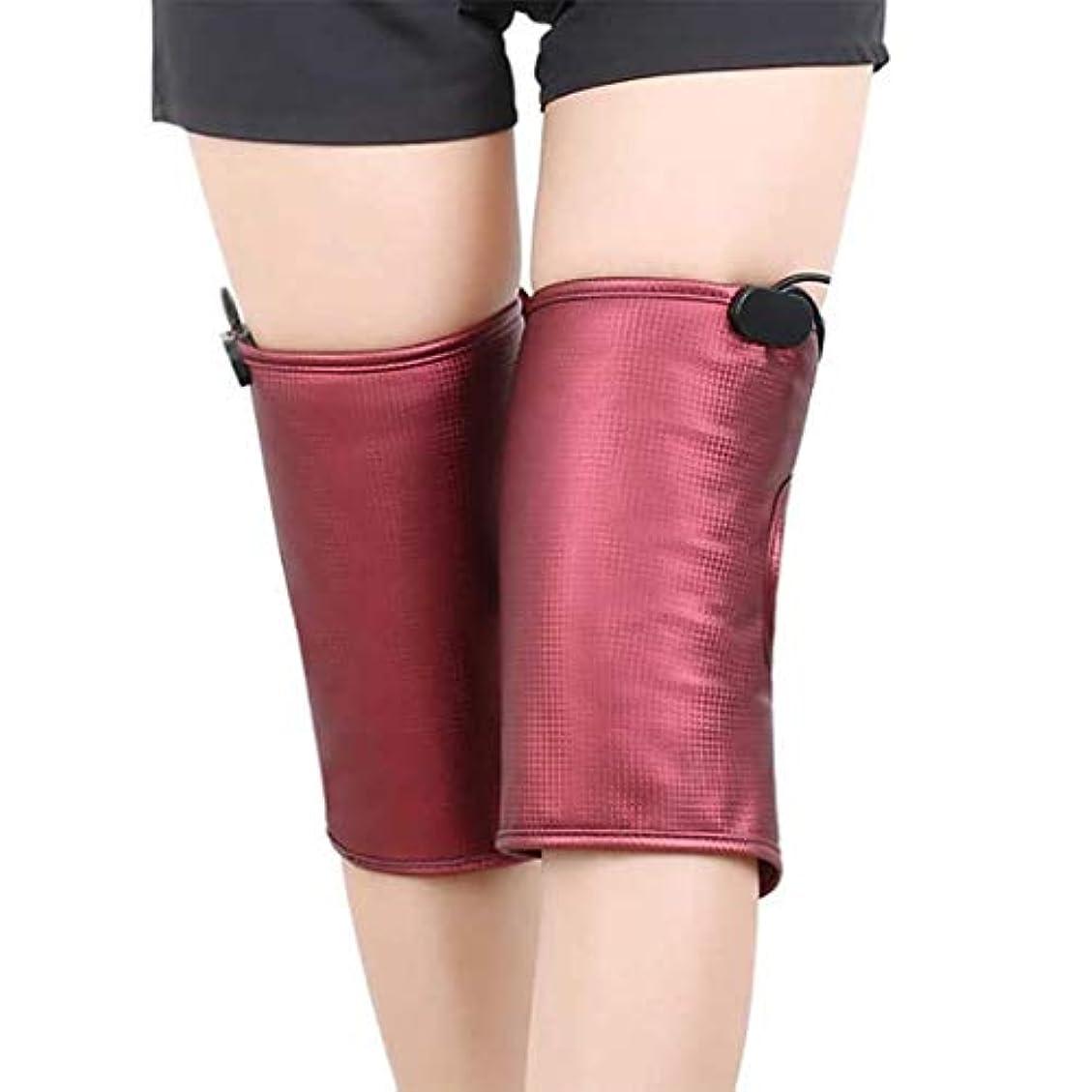 バラバラにする感謝している大工フットマッサージャー、電動膝パッド、oxi/加熱/圧縮マッサージ、取り外し可能および洗えるM理学療法器具、リモコン付き