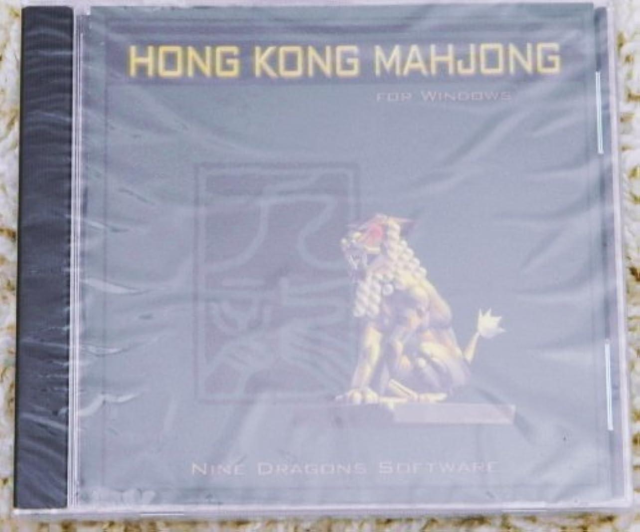 啓示空の開いたHong Kong Mahjong (輸入版)