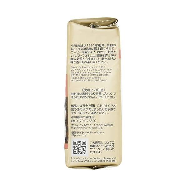 小川珈琲店 カフェインレスブレンド 180g(粉)の紹介画像5