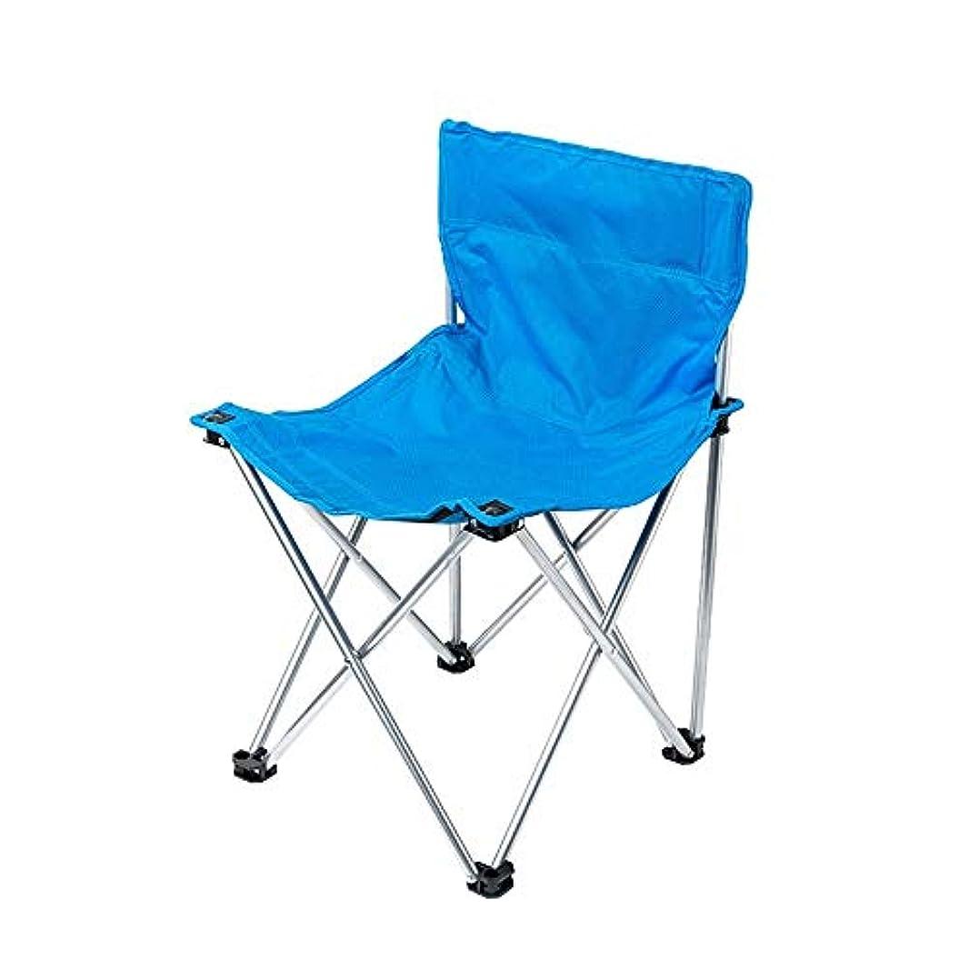 変化する振りかける秘密の屋外機器スツール折りたたみ椅子ポータブルライトシンプルな釣りシートキャンプパティオチェア、良い素材 (Color : Blue)
