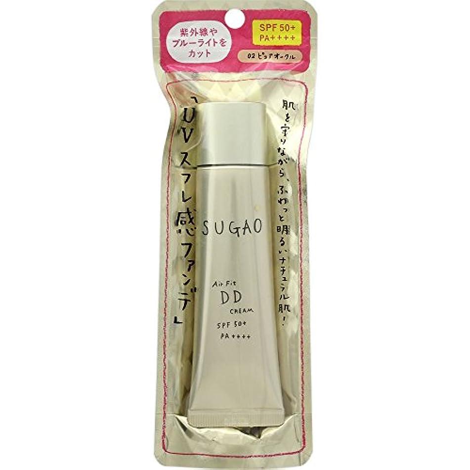 委任ピルファー影響力のあるスガオ (SUGAO) エアーフィット DDクリーム ピュアオークル SPF50+ PA++++ 25g