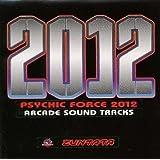 サイキックフォース2012 -ARCADE SOUND TRACKS-