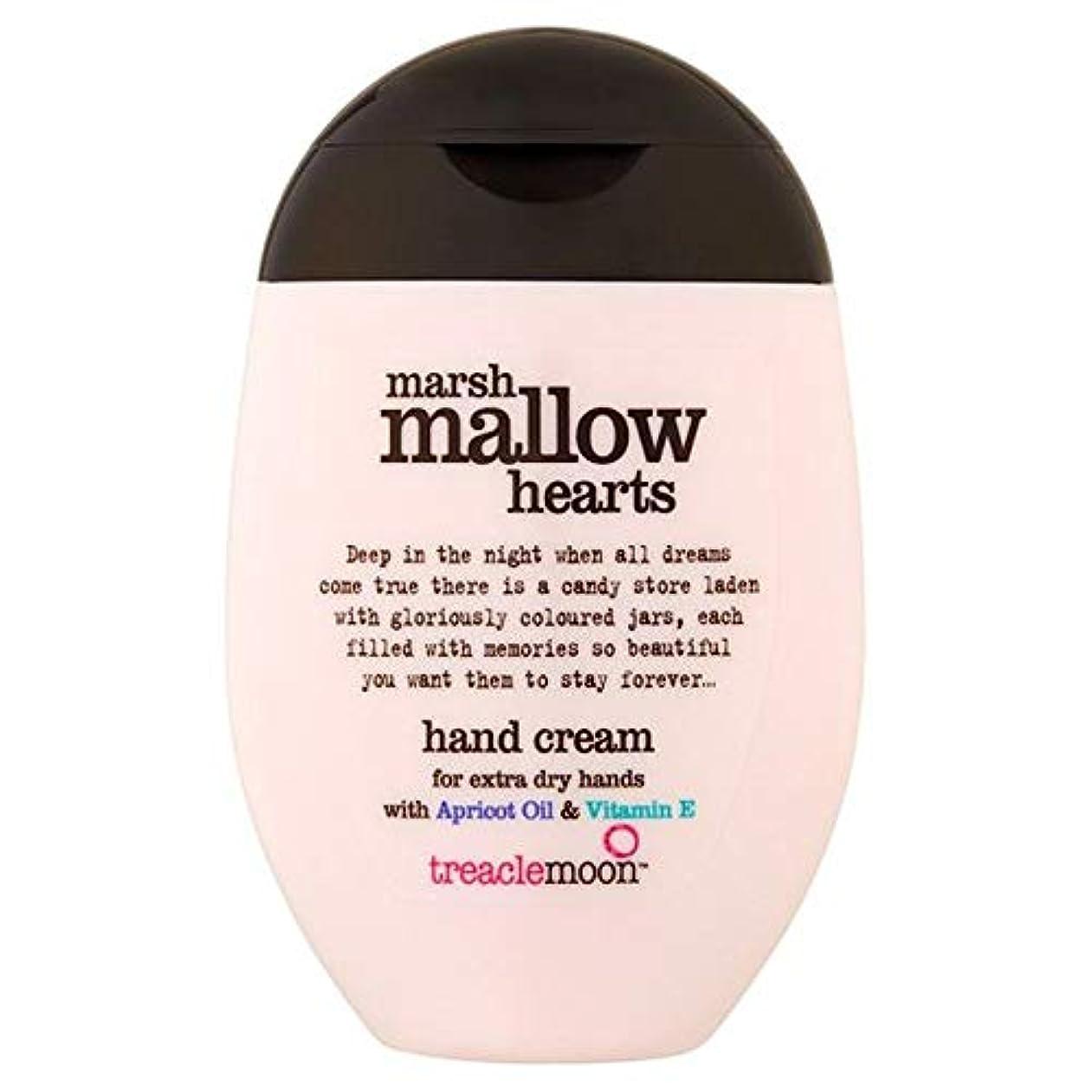 境界控えめな不足[Treacle Moon ] Treaclemoonマシュマロの心のハンドクリーム75ミリリットル - Treaclemoon Marshmallow Hearts Hand Cream 75Ml [並行輸入品]