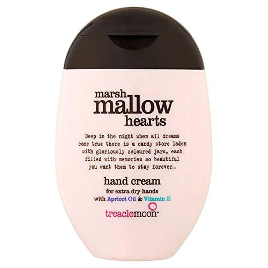 同時エントリアスペクト[Treacle Moon ] Treaclemoonマシュマロの心のハンドクリーム75ミリリットル - Treaclemoon Marshmallow Hearts Hand Cream 75Ml [並行輸入品]