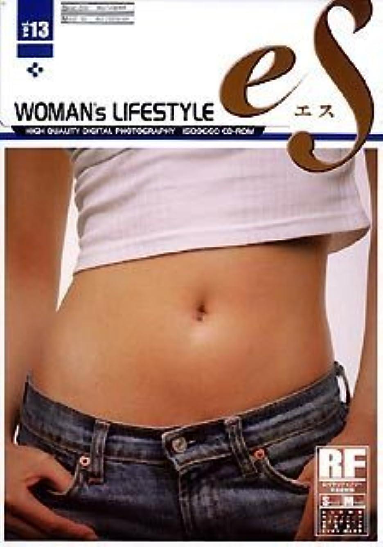 ハーブプレビスサイトドラッグeS Vol.13 女性のライフスタイル ~WOMAN'S LIFESTYLE~