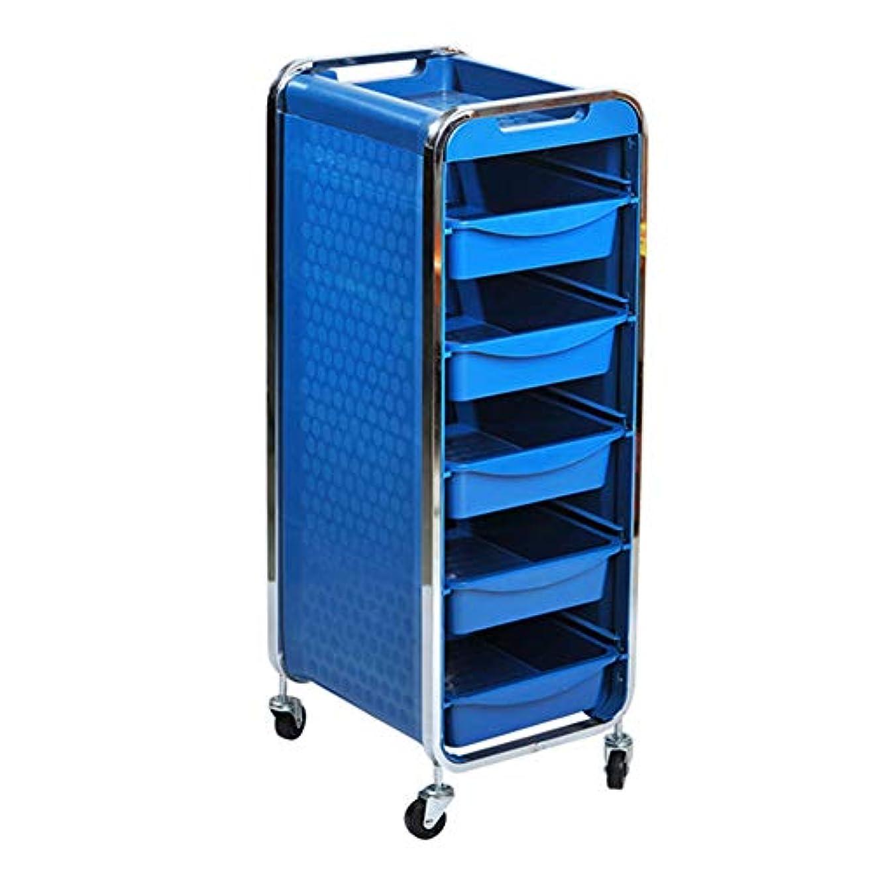 提供されたクレタ有用エステサロントロリーサロン多機能引き出しヘアカラーカー6層黒,Blue