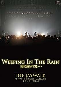 WEEPING IN THE RAIN〜THE JAYWALK PLAYS GEORGE YANAGI TOUR FINAL at Akasaka BLITZ [DVD]