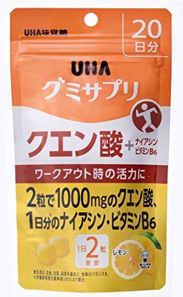 遠足富豪大騒ぎUHA味覚糖 グミサプリ クエン酸 20日分 × 5個セット