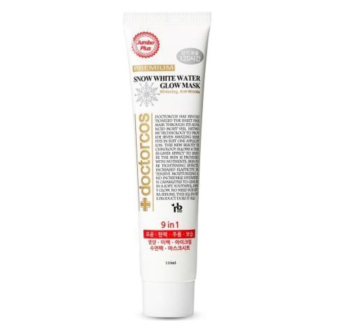 信者加速度業界ドクターコススノーホワイト水光マスク水分クリーム (チューブタイプ) 100ml / Doctorcos Snow White Water Glow Mask Moisture Cream(tube type) [並行輸入品]