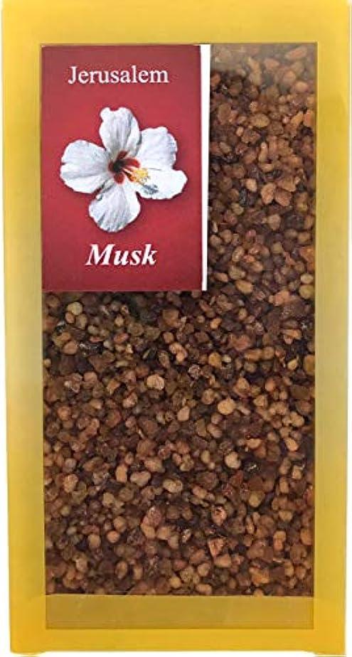 複雑ボリュームポットHoly Land Market エルサレム ムスクフラワー 聖地からの香り - 100g (3.5オンス)