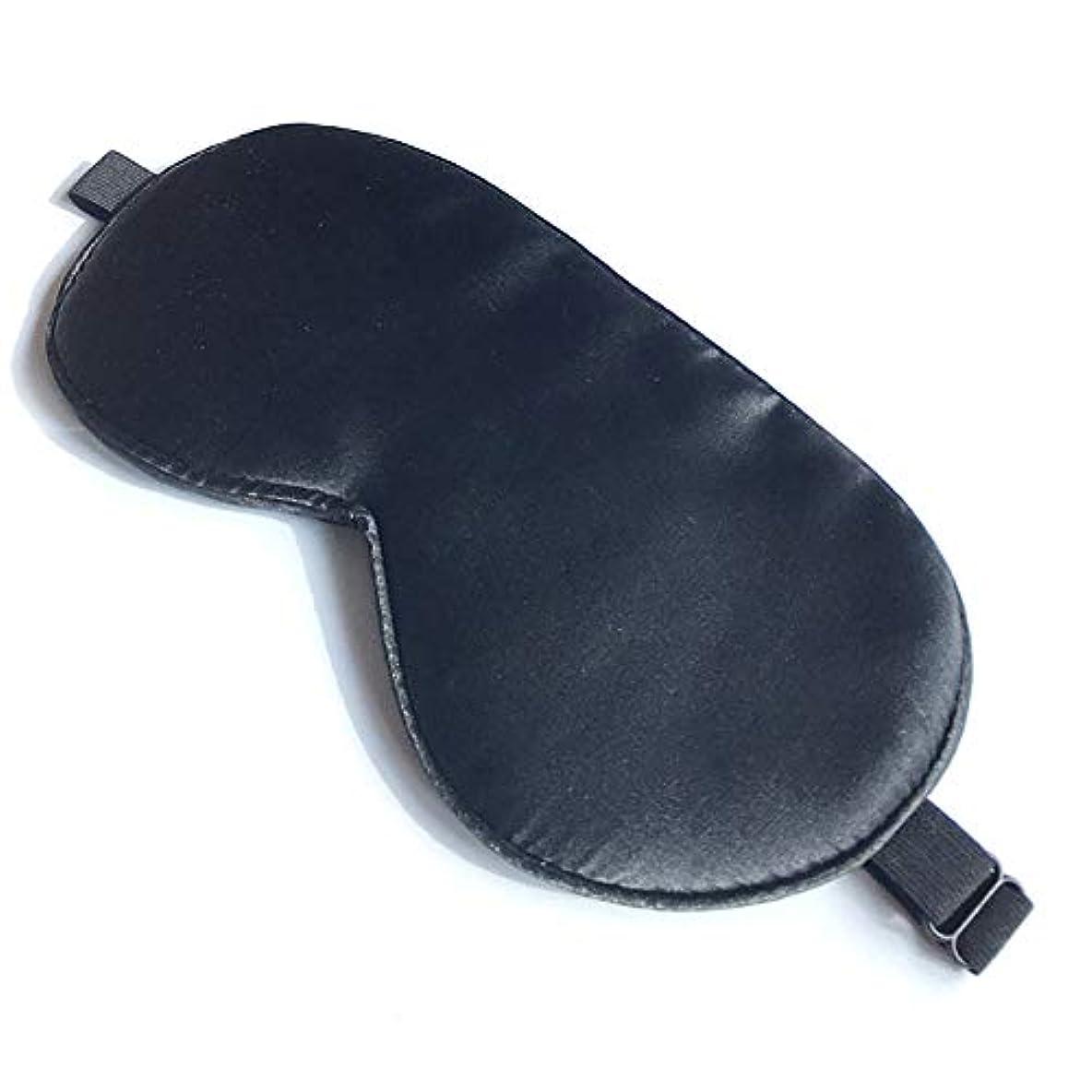 スライムカカドゥ操縦するシルクアイマスクスリープアイマスク腫れ素晴らしいの黒睡眠のためのすべての黒