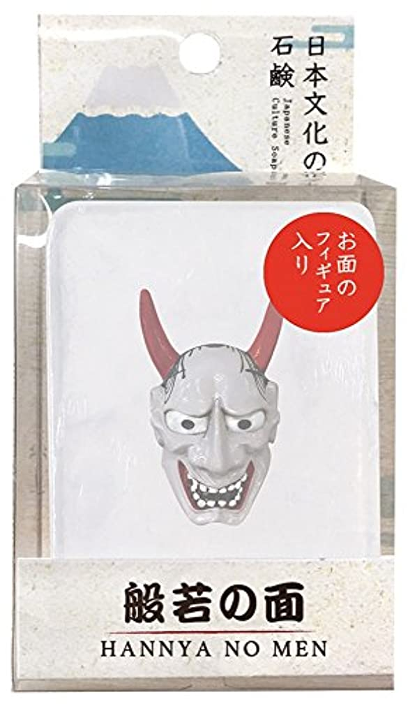 上陸改革早熟ノルコーポレーション 石鹸 日本文化の石鹸 般若の面 140g フィギュア付き OB-JCP-1-6