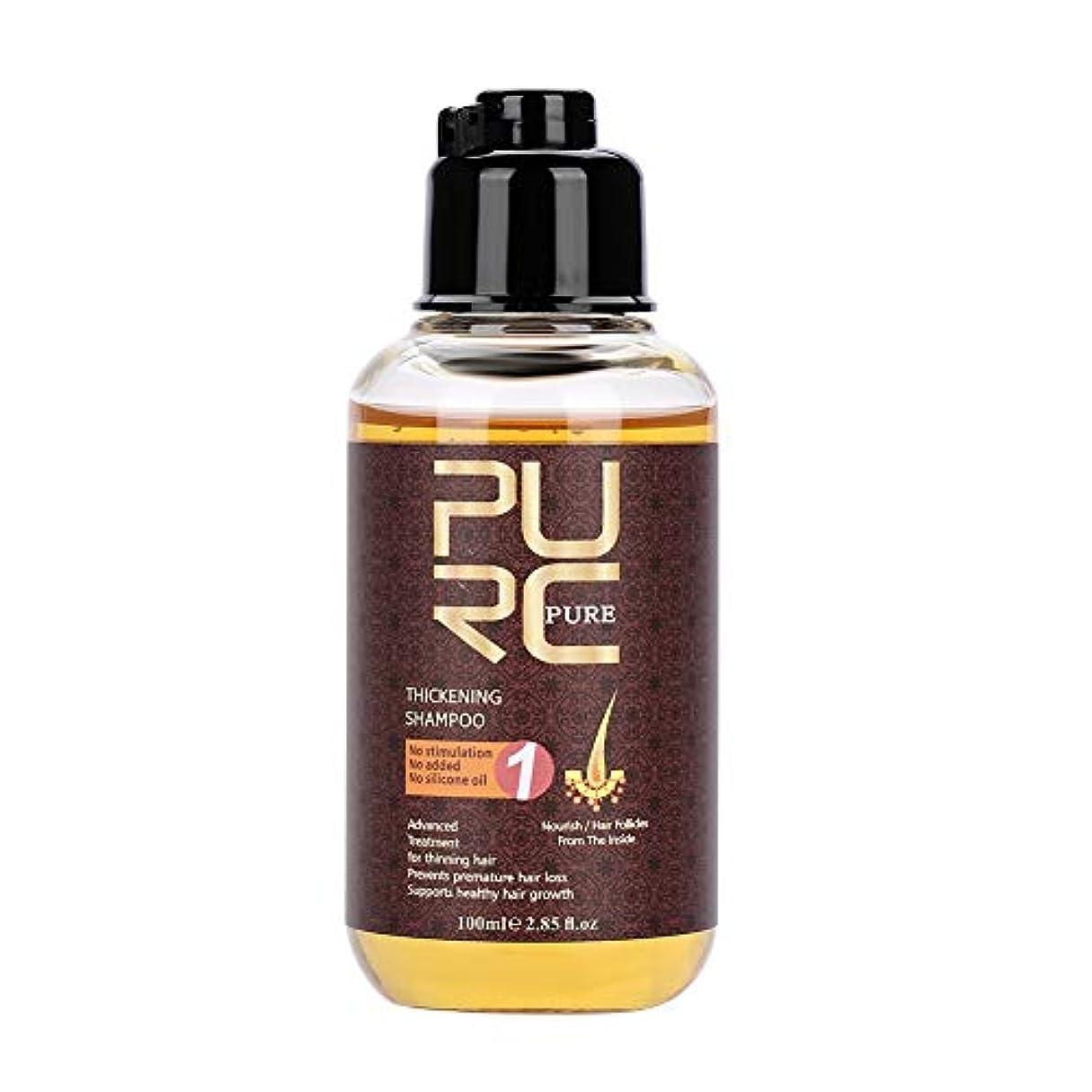 測る消費する穴育毛促進剤100ミリリットルプロのヘアケア肥厚シャンプー育毛促進毛損失促進剤