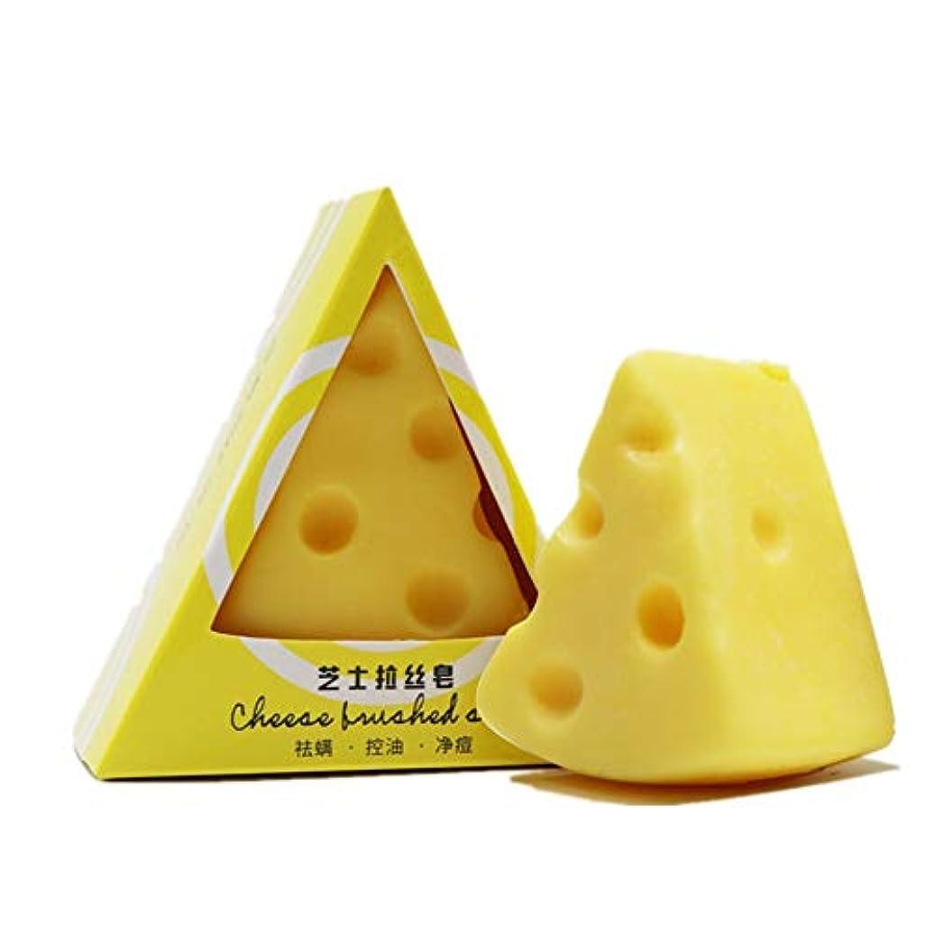 フットボールどこでもKISSION ボディソープ 起毛石鹸 ボディクレンジング チーズソープ 手作り石鹸 保湿オイル制御 防ダニ にきび対策 フェイシャルソープ