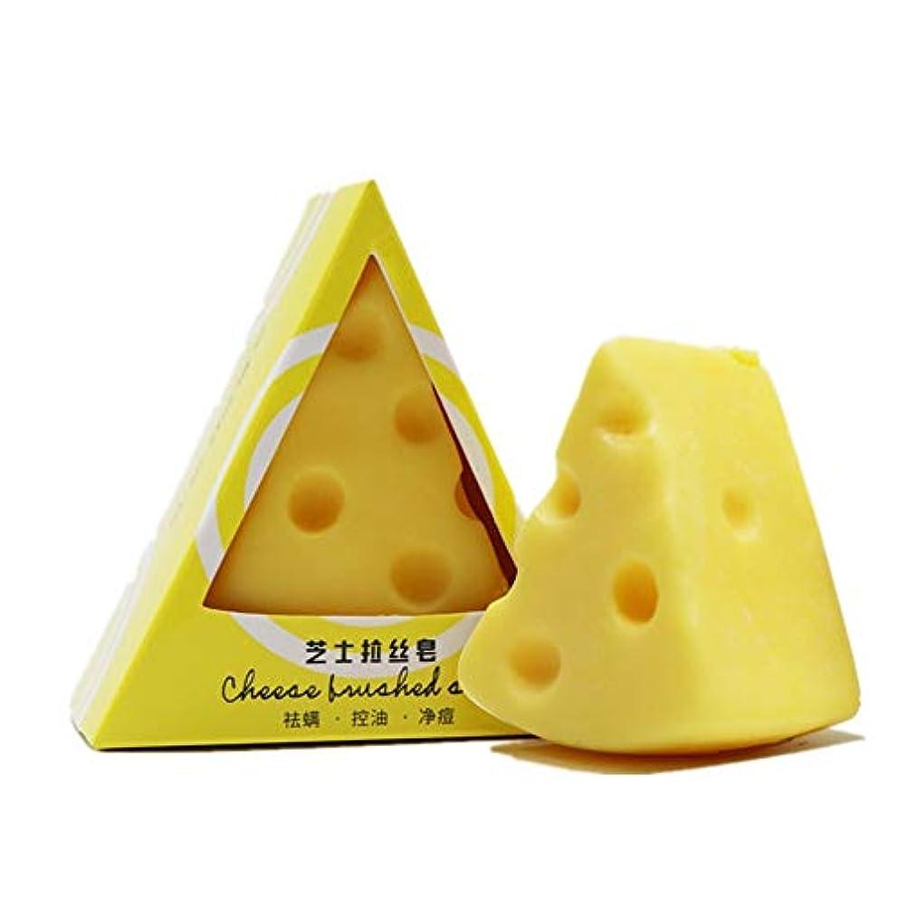 不倫三角形コントラストKISSION ボディソープ 起毛石鹸 ボディクレンジング チーズソープ 手作り石鹸 保湿オイル制御 防ダニ にきび対策 フェイシャルソープ