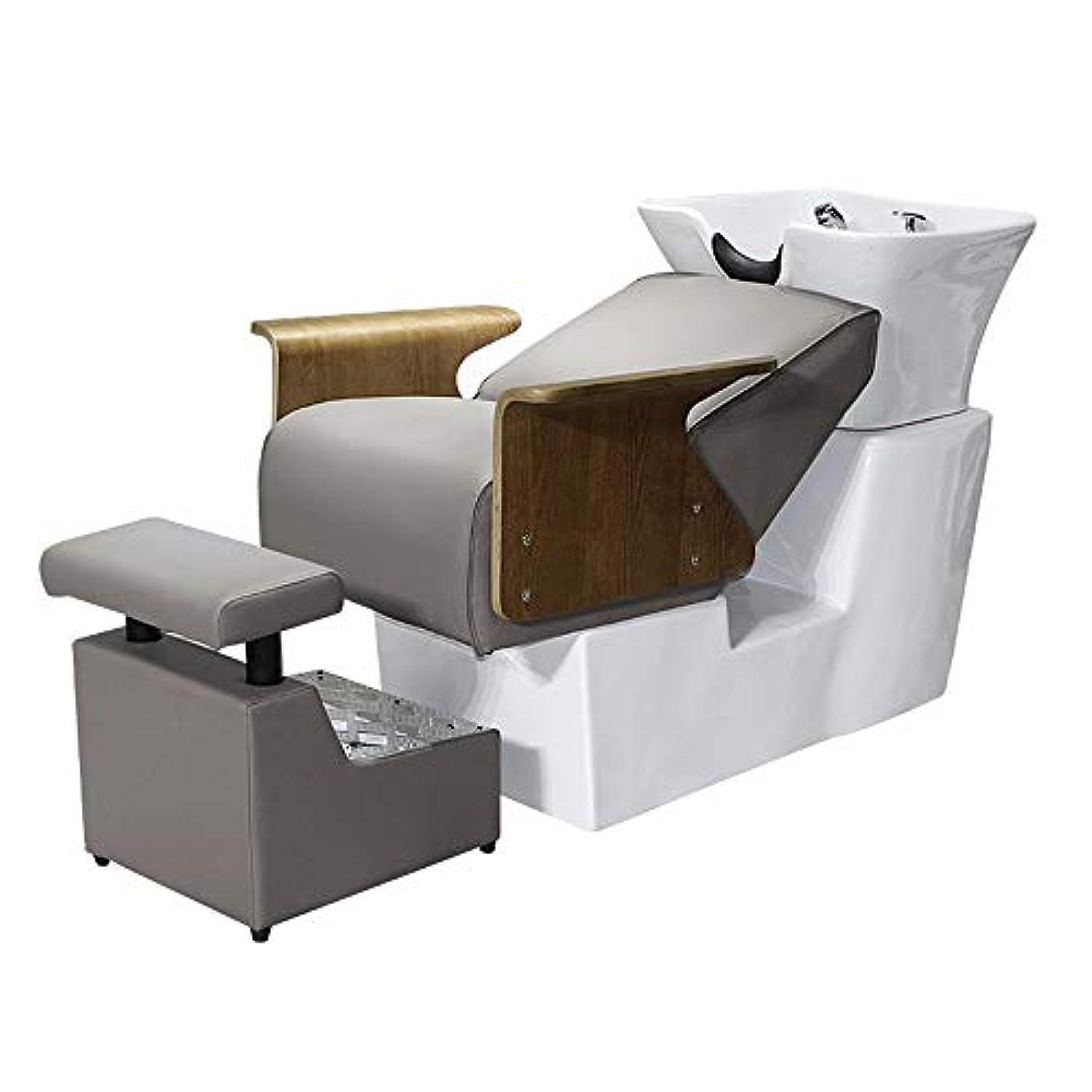 それによって弱まる怒るシャンプーの椅子、陶磁器の洗面器のシャンプーのベッドの逆洗の単位の鉱泉の美容院装置のためのシャンプーボールの理髪の流しの椅子