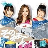 そのままで 一般発売Ver.CD+DVD 重力シンパシー公演M3