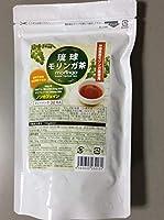 琉球モリンガ茶 30包 4袋
