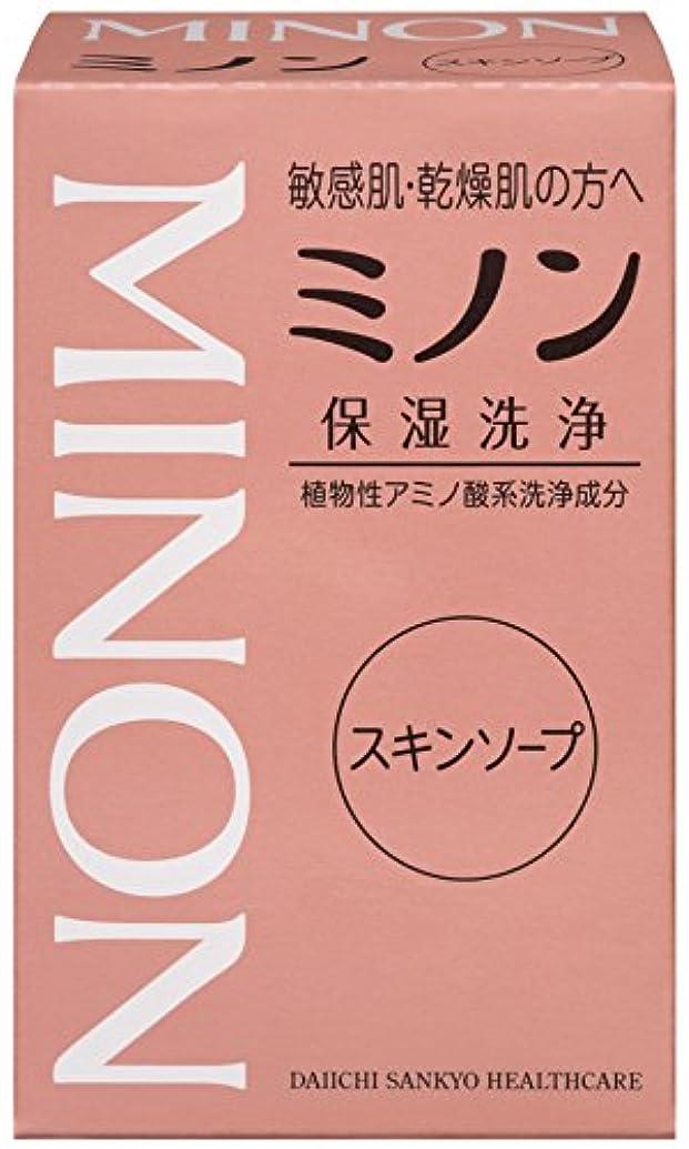 回転ドラゴンくMINON(ミノン) スキンソープ 80g
