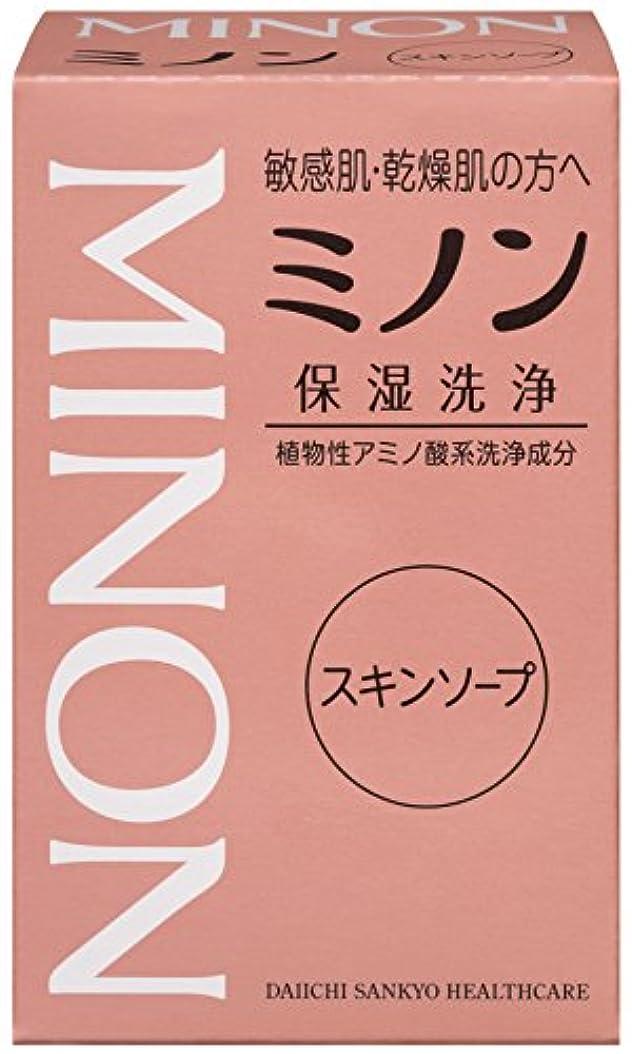 パターンお香発見するMINON(ミノン) スキンソープ 80g