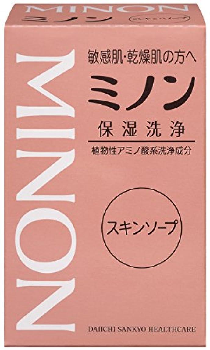 裁定敏感なリダクターMINON(ミノン) スキンソープ 80g