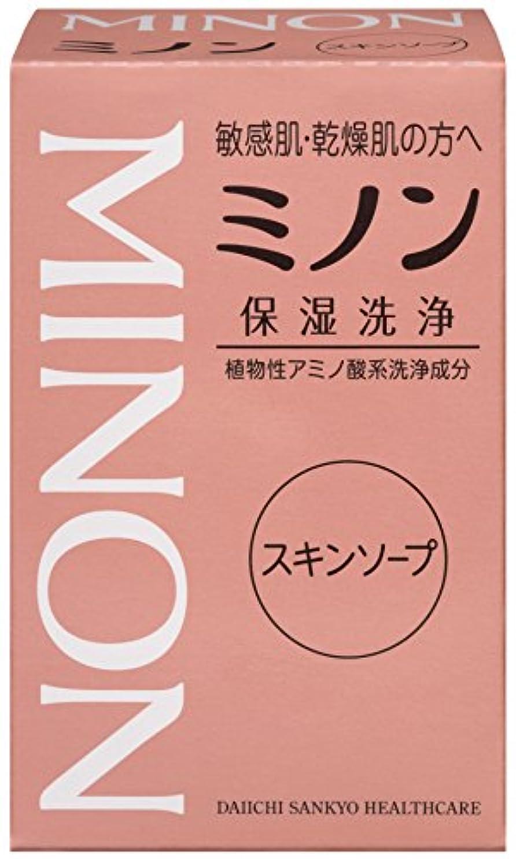 トレッド神秘首尾一貫したMINON(ミノン) スキンソープ 80g