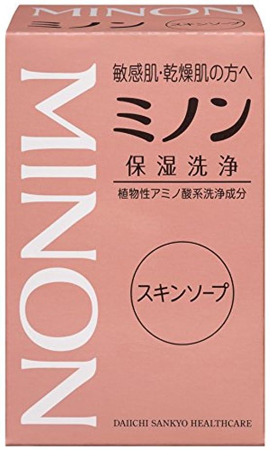 舌な具体的に送ったMINON(ミノン) スキンソープ 80g