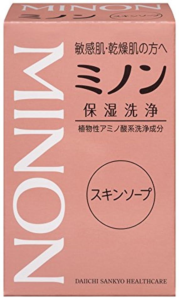 怒りテメリティ顎MINON(ミノン) スキンソープ 80g