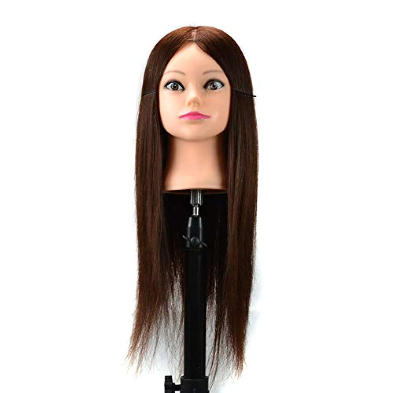名声去るブラウン人間の髪の毛のトレーニングヘッドにすることができますヘアカール練習ヘッド型スタイリング編組ダミーヘッドディスクヘアメイクウィッグマネキンヘッド