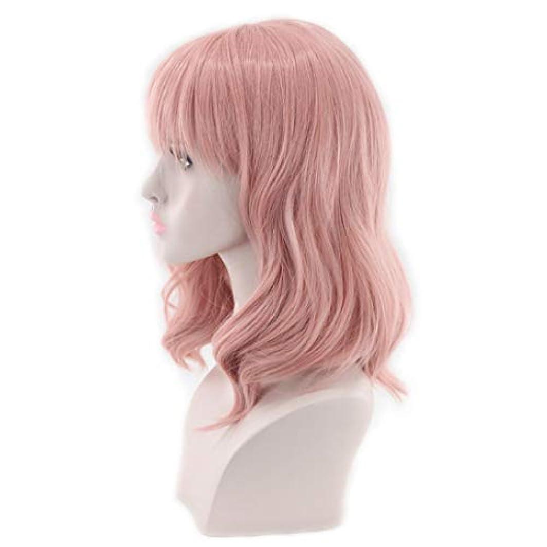 スポークスマン市区町村道YOUQIU ヨーロッパとアメリカの女性のロングカーリーヘアピンクビッグウェーブウィッグコスプレウィッグウィッグ (Shape : Pink Qi Liuhai)