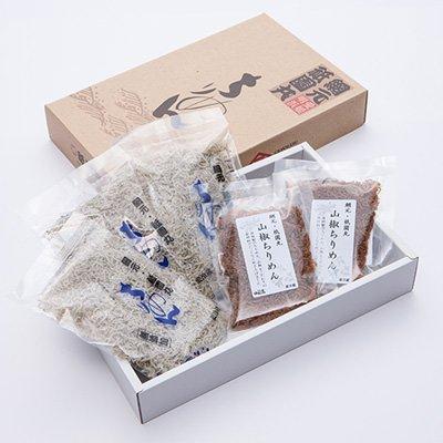 ちりめんじゃこ (しらす干し) 愛媛県 天然の風味そのまま。漁獲から加工まで一貫生産しました