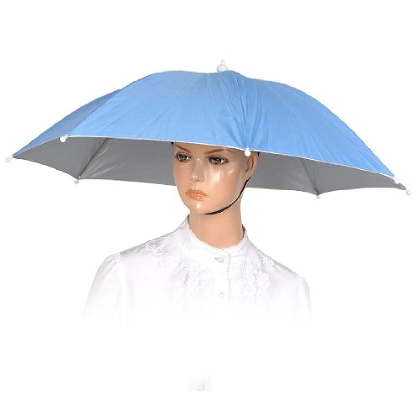 uxcell 傘帽子 つり用傘 すげ笠 釣り帽子 釣傘 折りたたみ式 ブルー 頭囲33cm-38cm