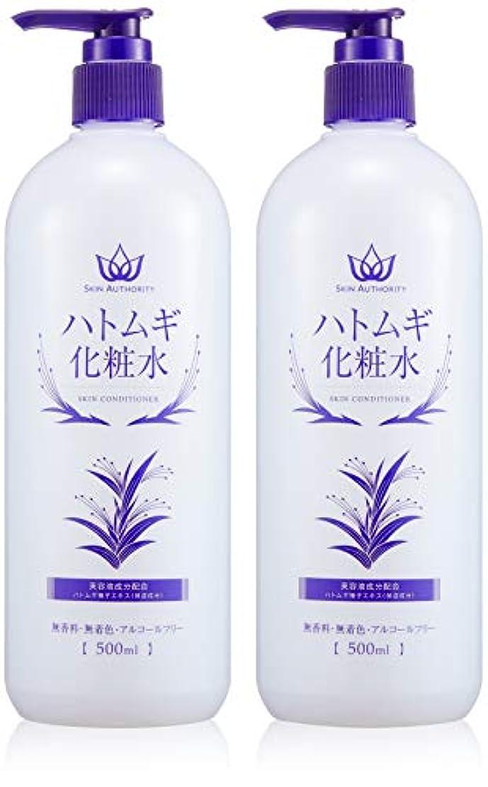 切り下げマガジン敬な[Amazon限定ブランド] SKIN AUTHORITY ハトムギ化粧水 500mlx2本