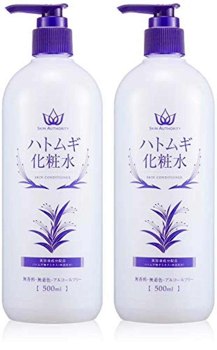 クモスチールかろうじて[Amazon限定ブランド] SKIN AUTHORITY ハトムギ化粧水 500mlx2本