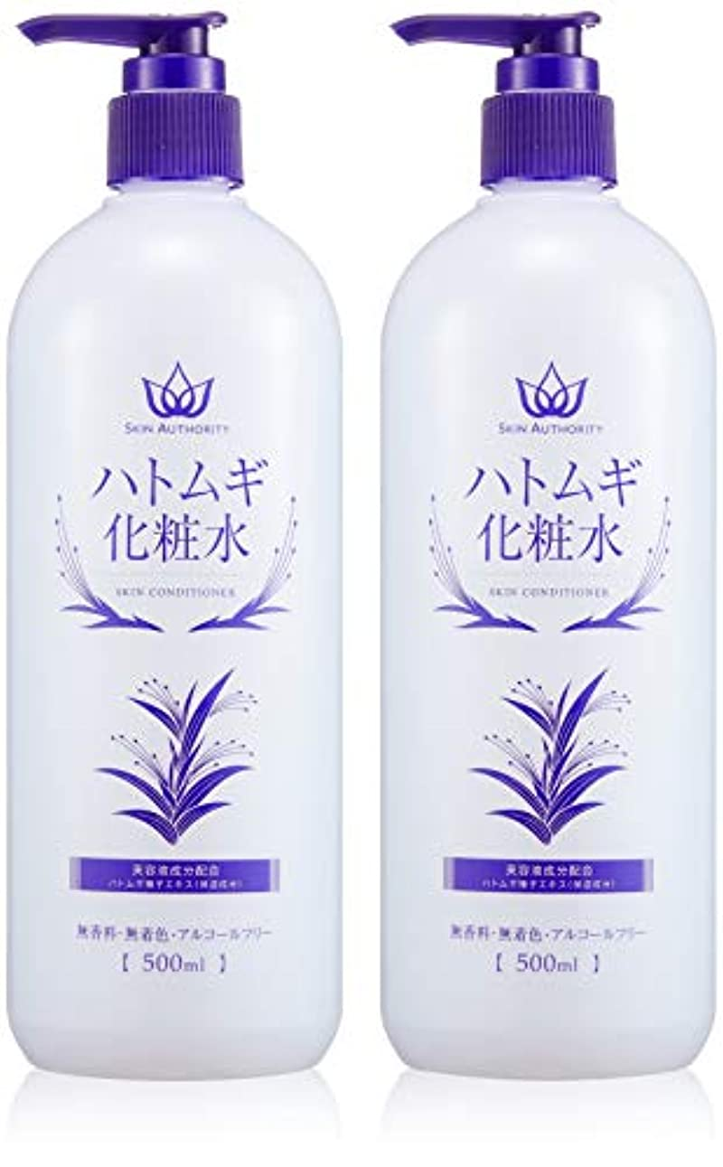 鹿疼痛記念碑[Amazon限定ブランド] SKIN AUTHORITY ハトムギ化粧水 500mlx2本
