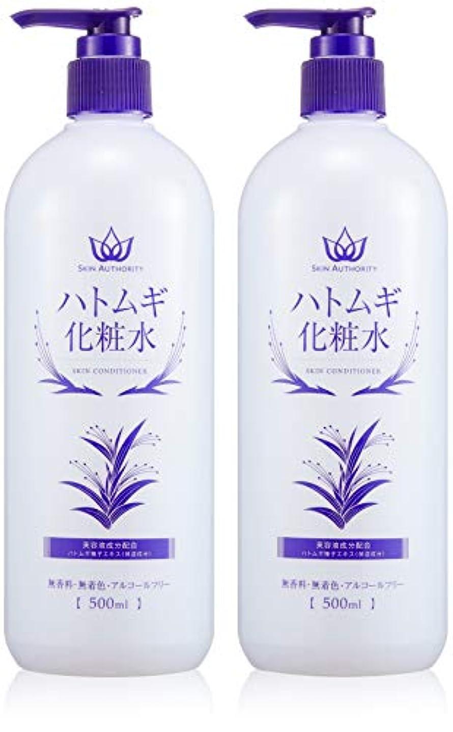 散文行列入場[Amazon限定ブランド] SKIN AUTHORITY ハトムギ化粧水 500mlx2本