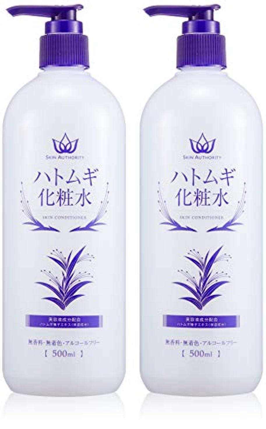 窒息させるインスタンス鑑定[Amazon限定ブランド] SKIN AUTHORITY ハトムギ化粧水 500mlx2本